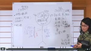 大阪イベント「みなさんが愛」⑨なぜ自分の性質に沿って生きられないのか?