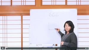 みなさんが愛(大阪)㉗世の中の思想改造