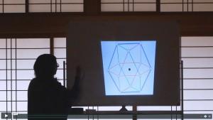 みなさんが愛(大阪)㉚数字の話3